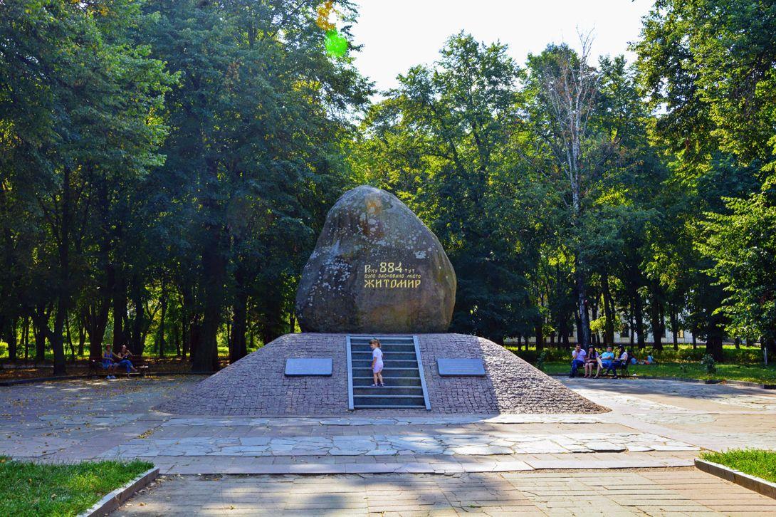 Мандруй_Україною: 10-ти денний маршрут «Коло Житомирщини», фото-20