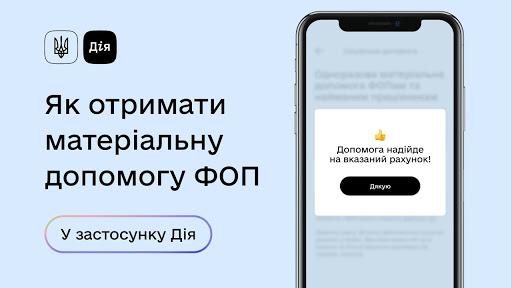 https://oda.zht.gov.ua/wp-content/uploads/2020/12/karantyn.jpg