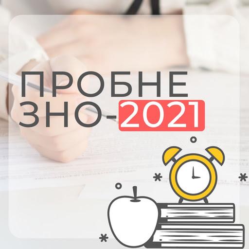 https://oda.zht.gov.ua/wp-content/uploads/2020/12/unnamed-3-1.jpg